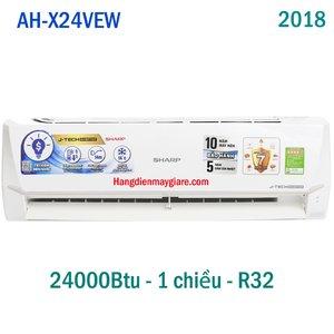 Điều hòa Sharp AH-X24VEW 24000Btu 1 chiều Inverter