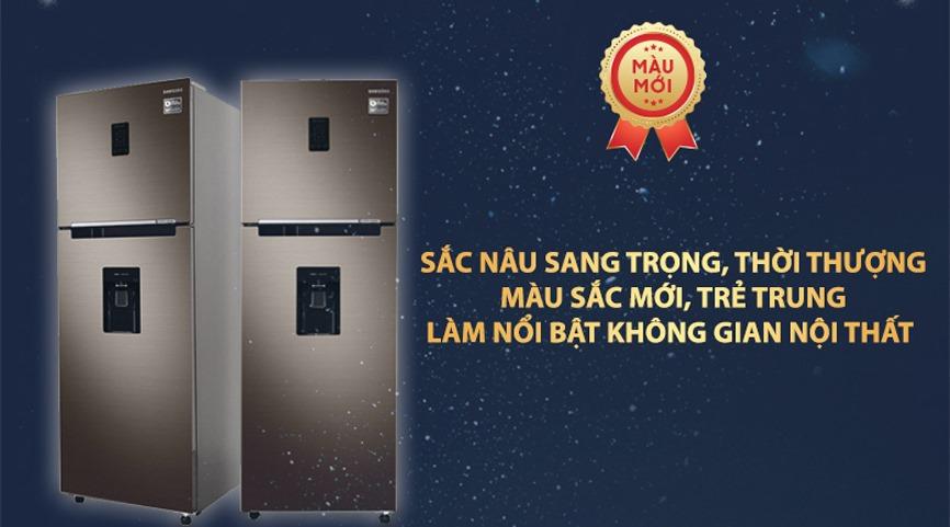 Tủ lạnh Samsung RT32K5930DX/SV 319 lít 2 cửa Inverter