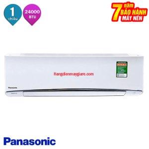 Điều hòa Panasonic Inverter 1 chiều 24000Btu XPU24WKH-8