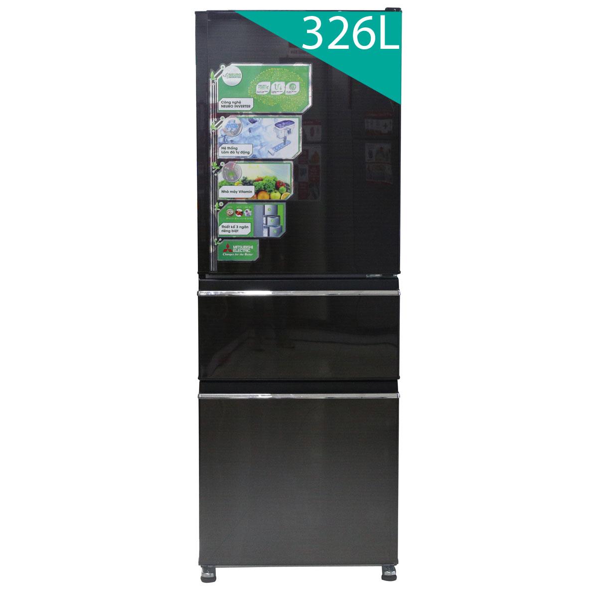 Nơi bán tủ lạnh Mitsubishi giá rẻ - 218081