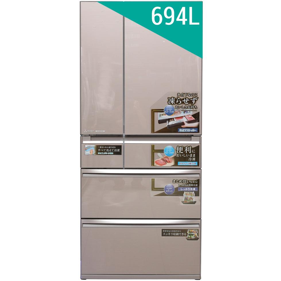 Nơi bán tủ lạnh Mitsubishi giá rẻ - 218089